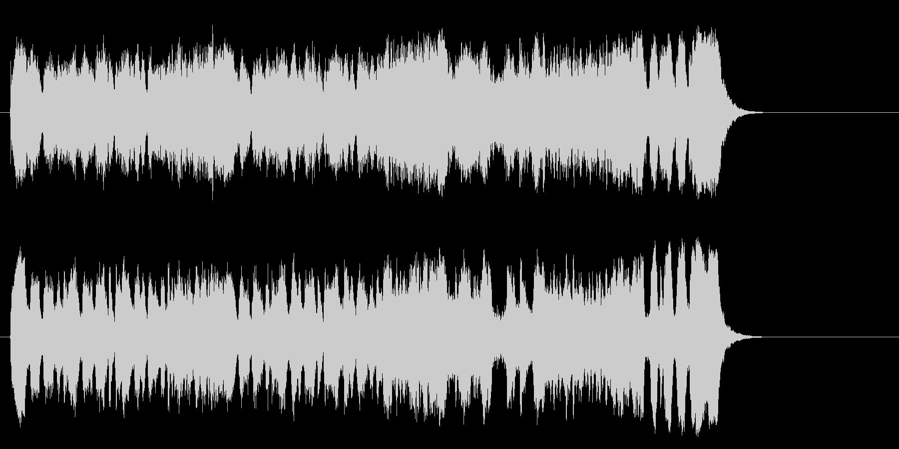 気品高いオーケストラ楽曲(サビ~エンド)の未再生の波形