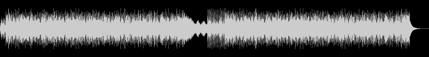コミカルなトロピカルEDMの未再生の波形