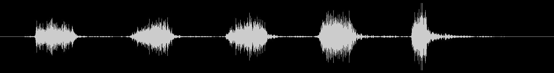 小さなギロチンスタイルのペーパーカ...の未再生の波形