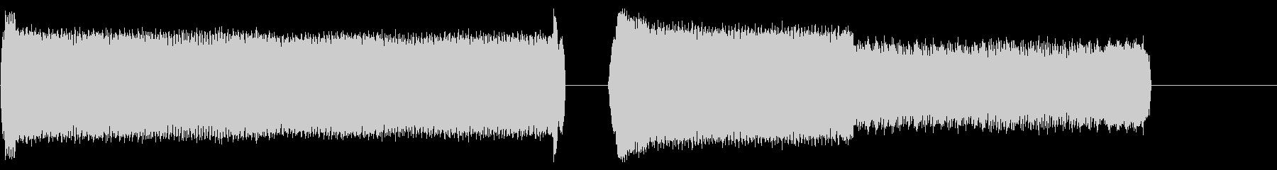 サーボ、ロングX2の未再生の波形