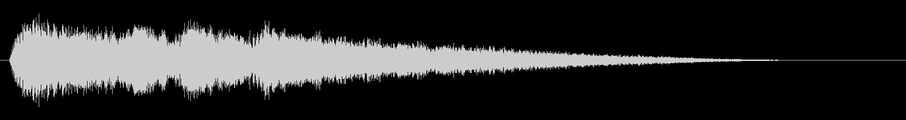 チャーンチャチャーン(セーブの音)の未再生の波形