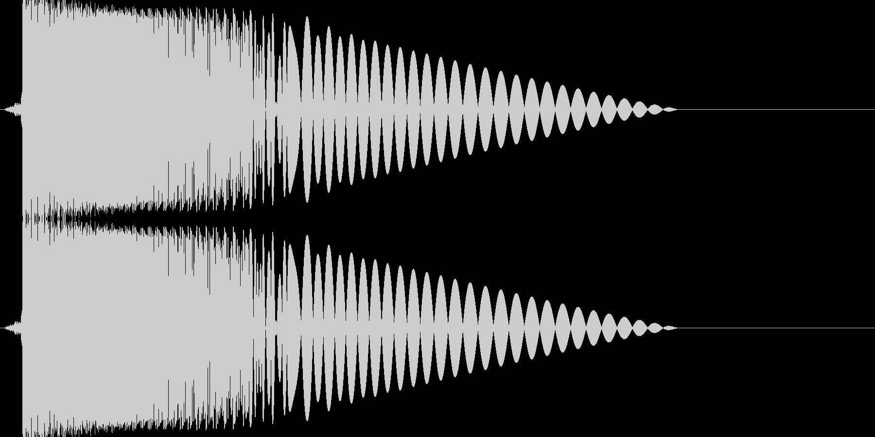 ズキュン!というレーザー発射音ですの未再生の波形