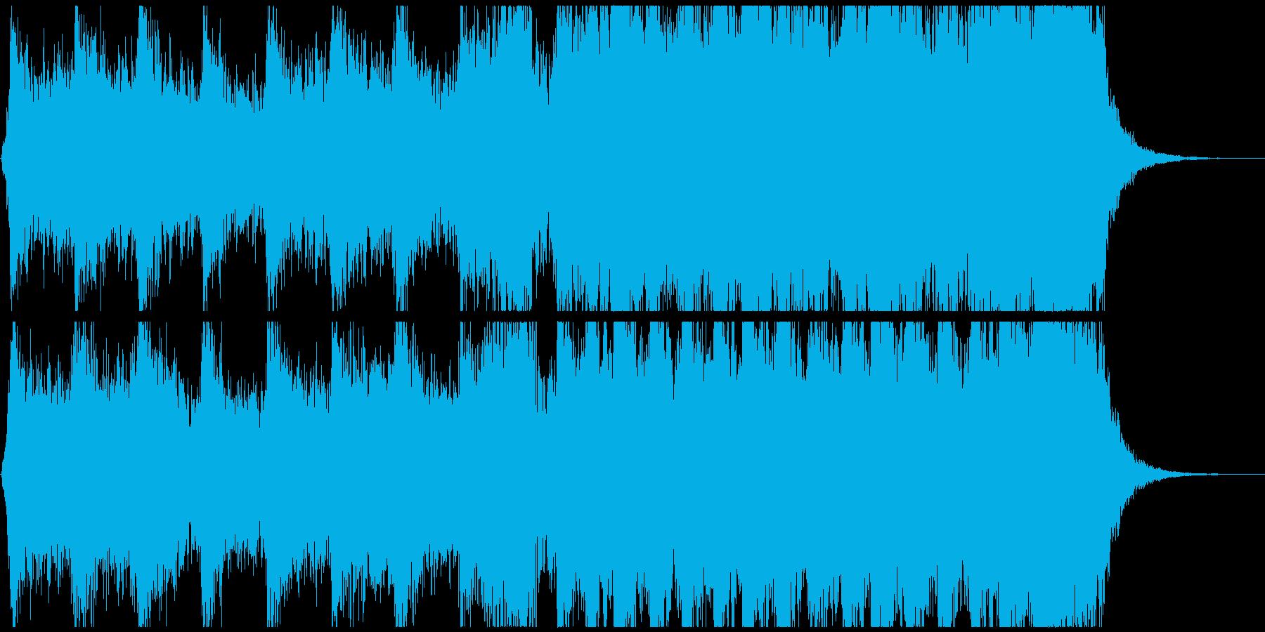 ハリウッド映画のトレーラー風エピックの再生済みの波形