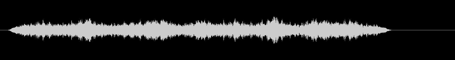 サイレン-バージョン2の未再生の波形