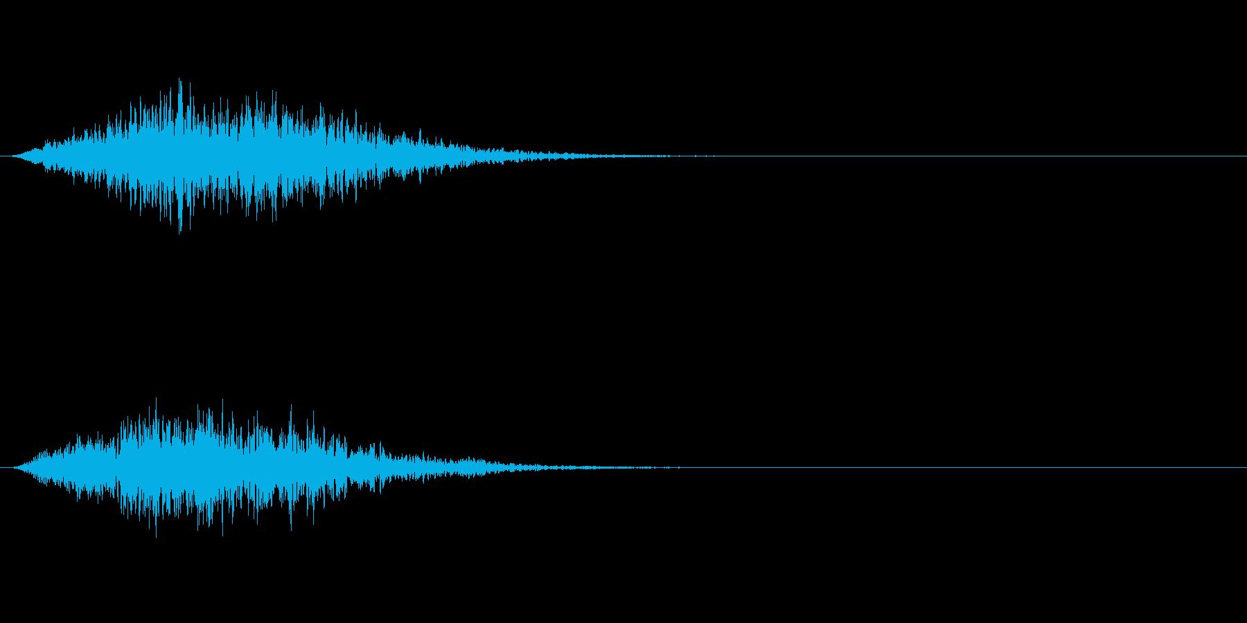 ゴーストの遠くから聞こえる叫び声の再生済みの波形