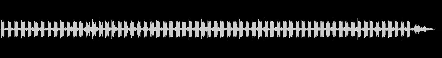 アラーム-アラーム、変化の未再生の波形