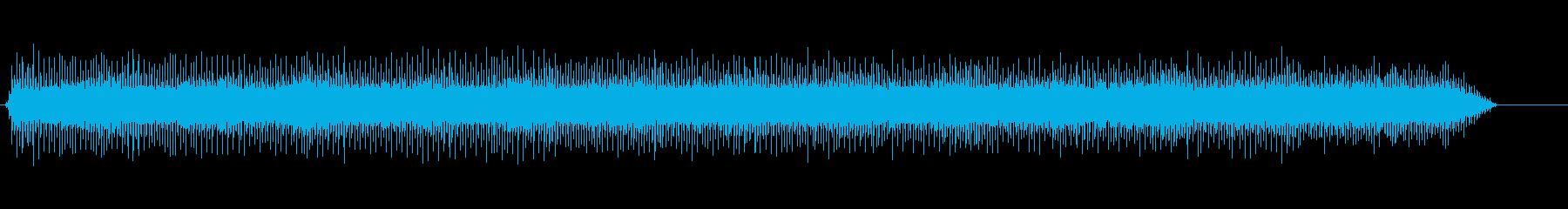 プレスキャリアプレスクリスタルコミ...の再生済みの波形