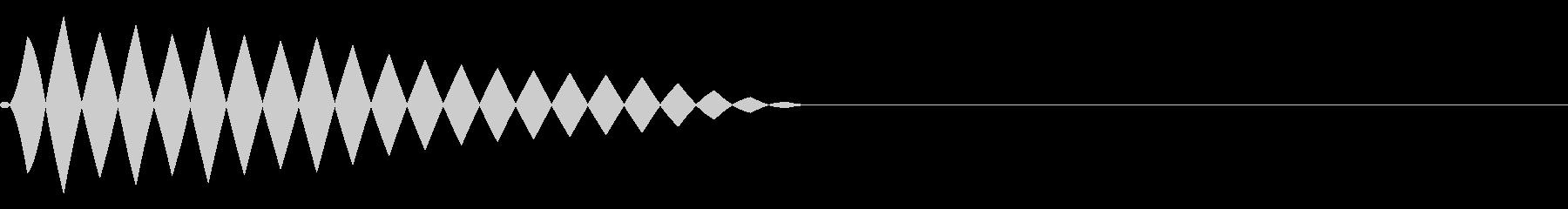 ブッ(選択/キャンセルかわいい/ピコピコの未再生の波形