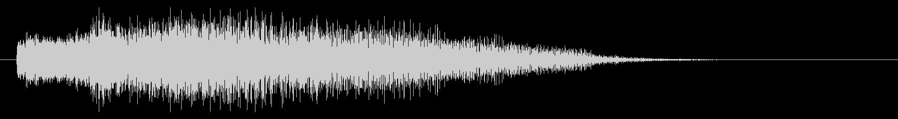 ピシューン/レーザー/機械/ロボ/連続音の未再生の波形
