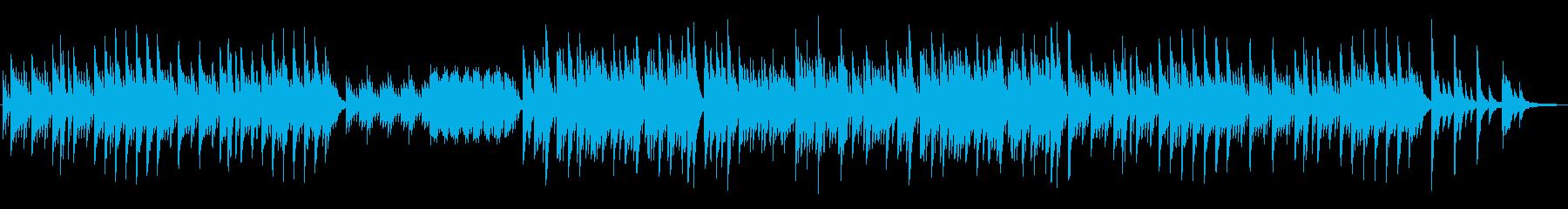 せつなさ感じるピアノ曲の再生済みの波形