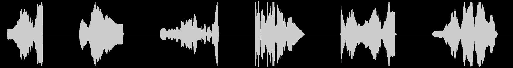 スライドホイッスル1、6バージョン...の未再生の波形