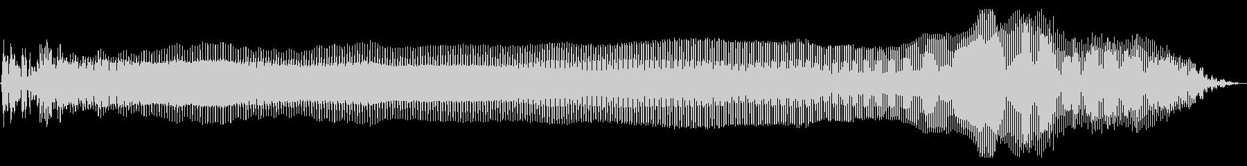 フーワ 上昇 ワウ トランペットの未再生の波形