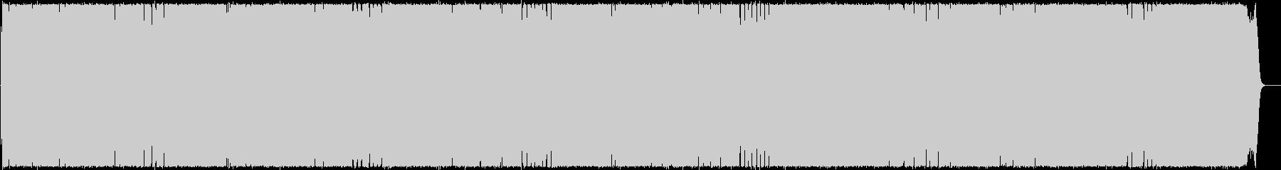 Morobi and Kozori Hard Rock's unreproduced waveform