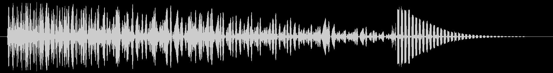 ボヨンッという飛躍音の未再生の波形