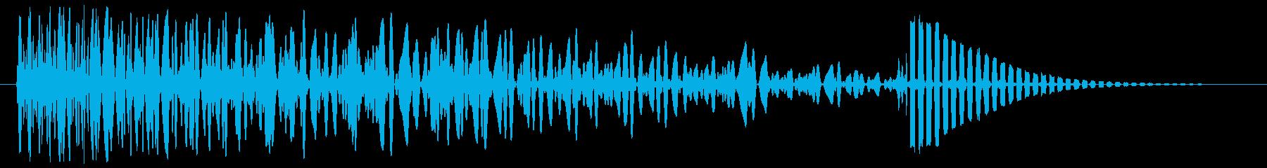 ボヨンッという飛躍音の再生済みの波形