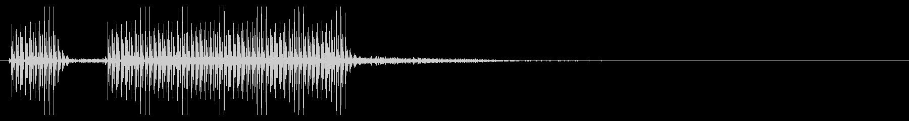 [ブブー] 不正解・エラー_矩Mix 3の未再生の波形