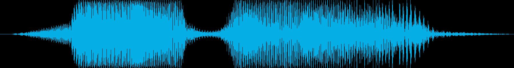 メテオ!の再生済みの波形