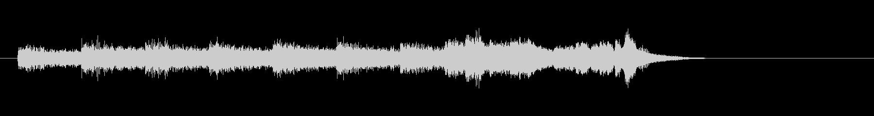 テーマ17:フルミックスの未再生の波形