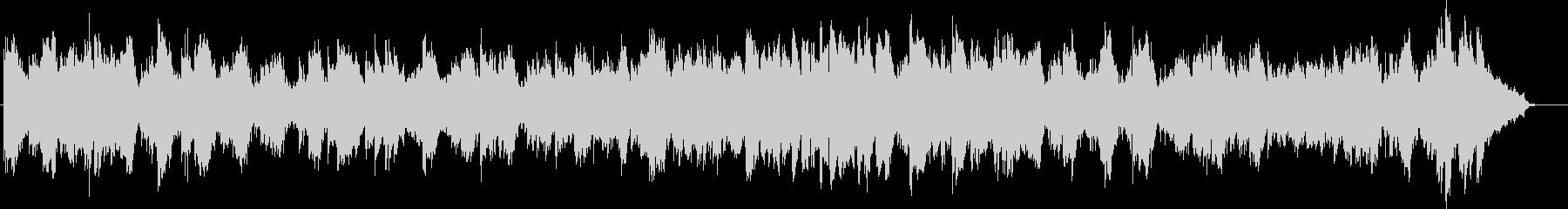 ショパンの練習曲12-1/激しく明るいの未再生の波形