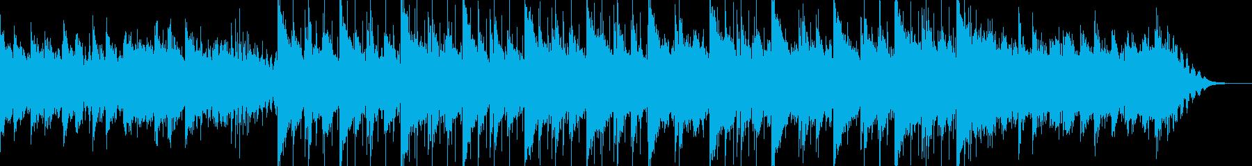 神秘的で催眠的な渦巻くサウンドスケ...の再生済みの波形