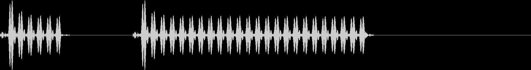 ブッブー 不正解音の未再生の波形