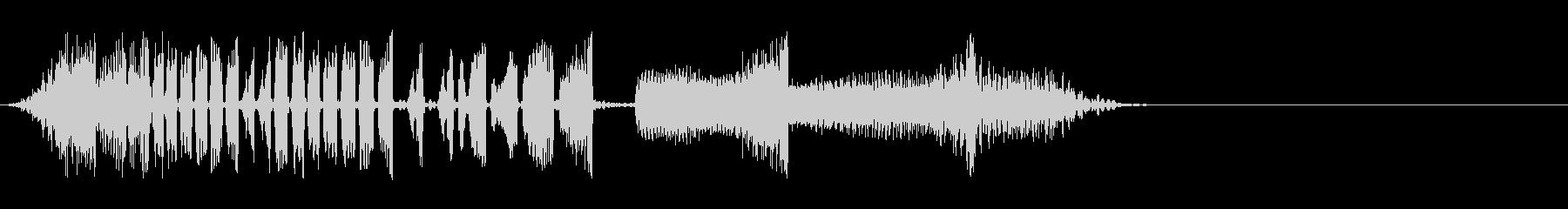 DJスクラッチ04_リバース音04の未再生の波形