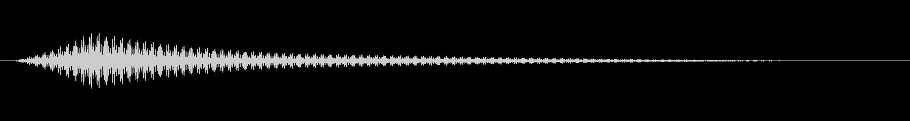 起動音その1の未再生の波形