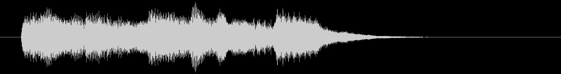 オルガンによる和やかなサウンドロゴの未再生の波形