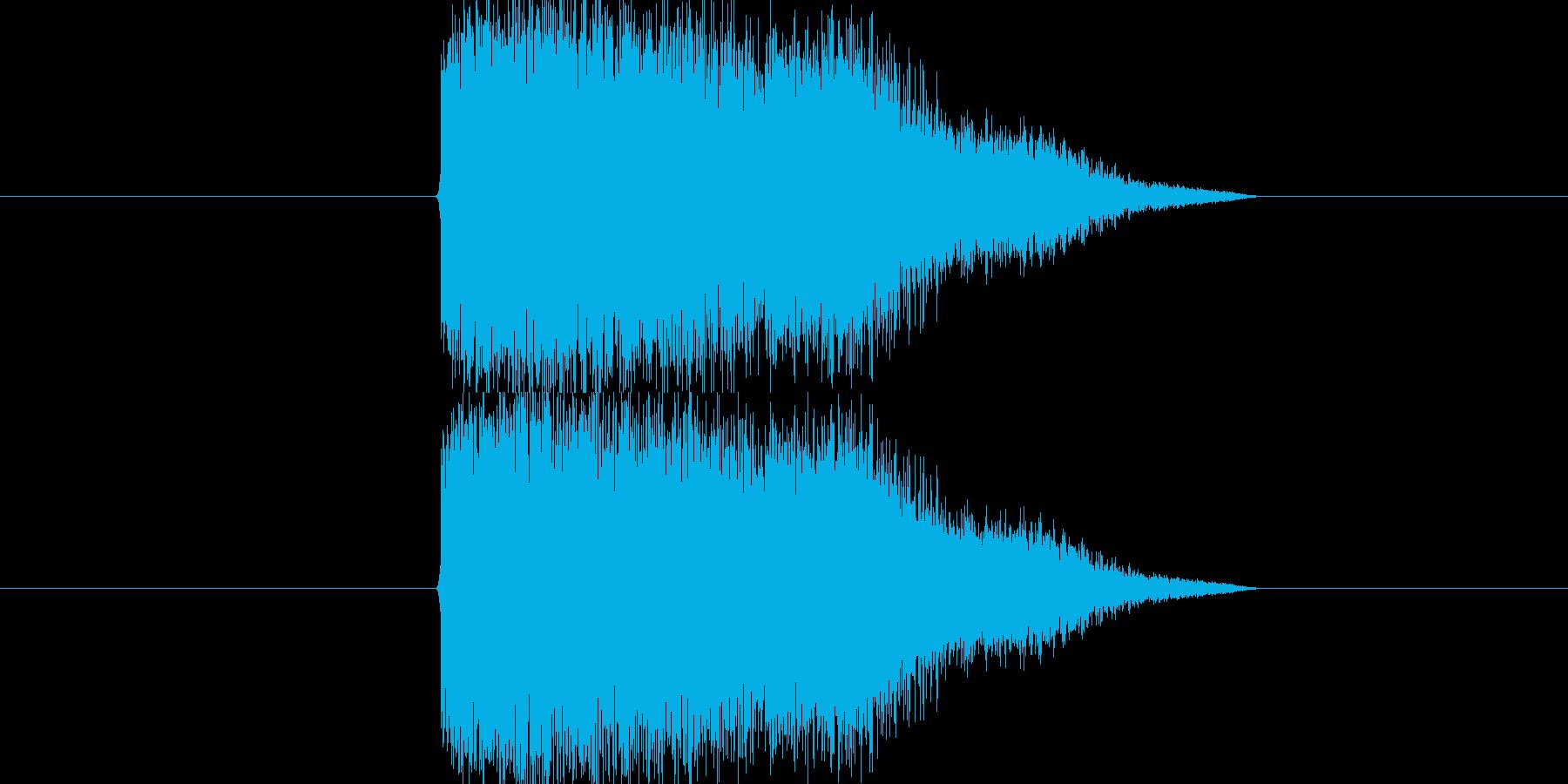 インパクト系SEです。殴り音、登場音、…の再生済みの波形