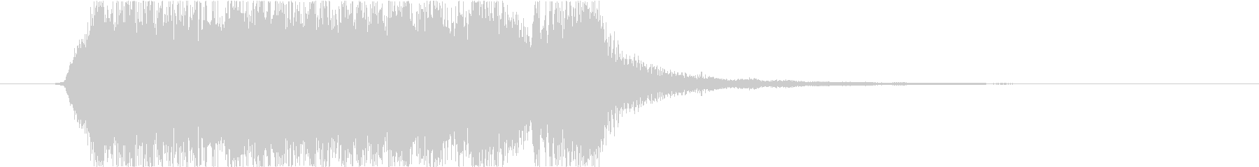 勝利、ハイスコアのファンファーレの未再生の波形