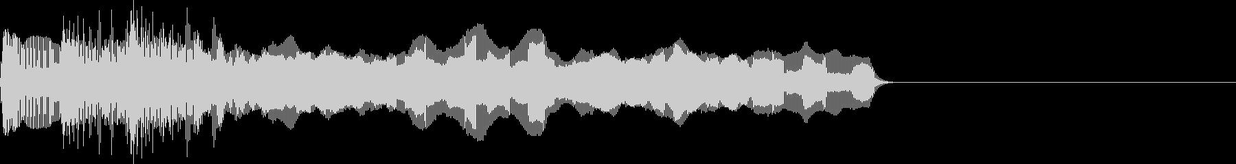 お馴染みのインパクト音!レゲエホーン3回の未再生の波形