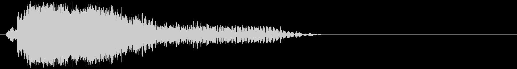派手で印象的な斬撃音#4の未再生の波形
