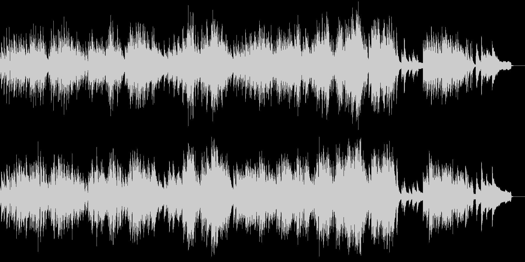 エルガーの人気曲、愛の挨拶です。の未再生の波形