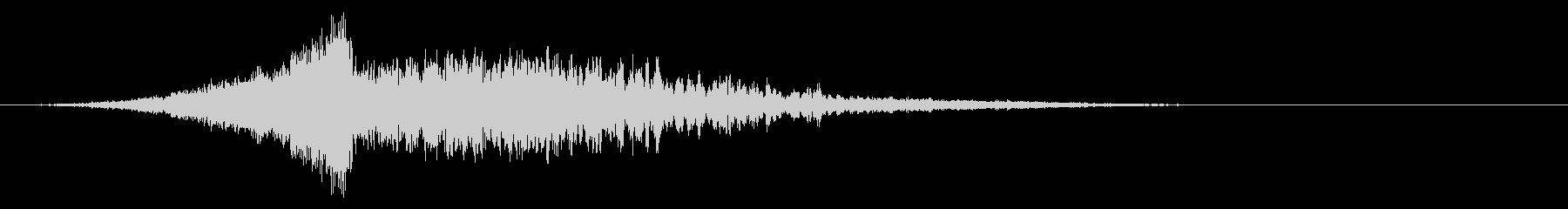 バーン:ハイブリット音:オープニング2の未再生の波形