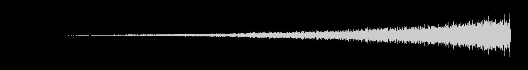 「フィーン」というリバースシンバルの音の未再生の波形