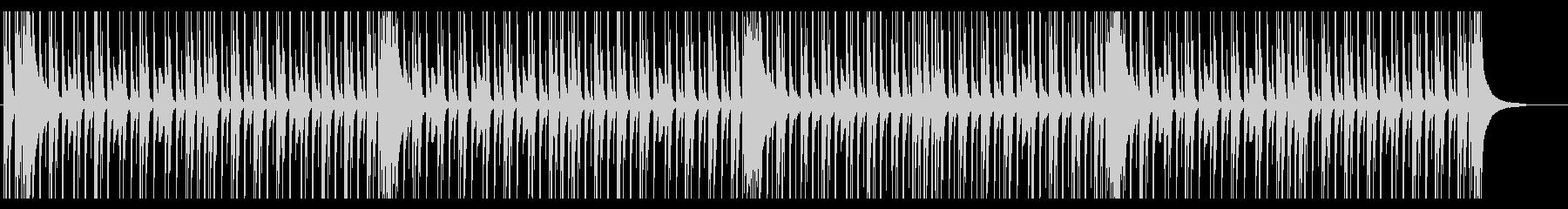 ジャジーでこじゃれたソロドラムの未再生の波形