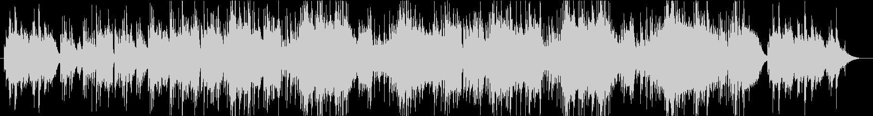 ピアノとストリングスの明るいワルツの未再生の波形