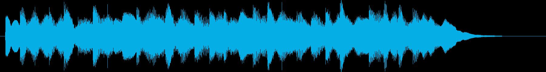 不思議なチャイムの再生済みの波形