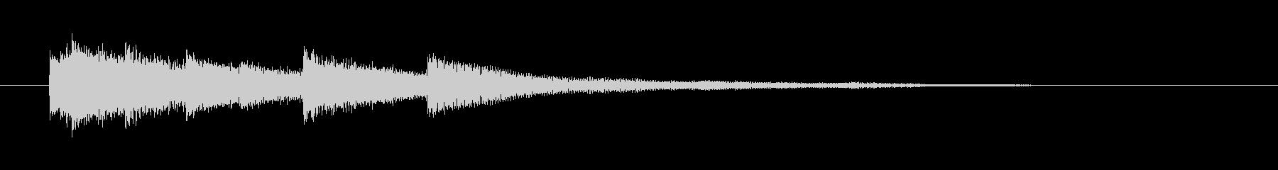 【ジングル】ピアノのシンプルなジングルの未再生の波形