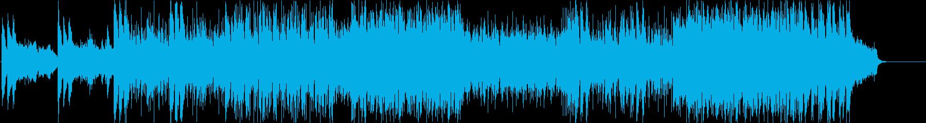 都会 緊張 慌ただしい スピード 追跡の再生済みの波形