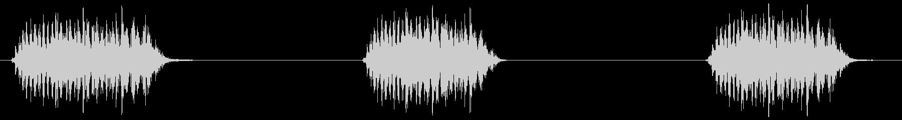 カラス (ガアーッ×3)の未再生の波形