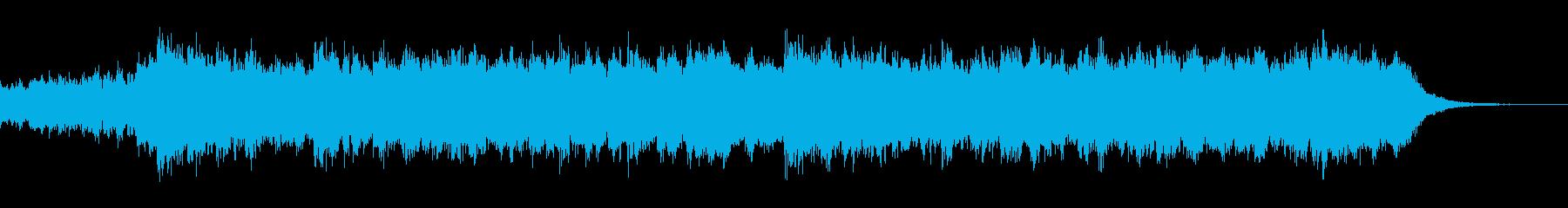 YAMATO_30secの再生済みの波形