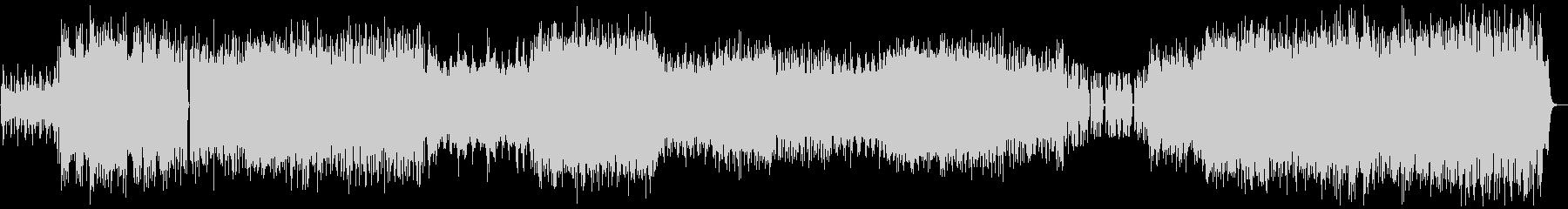 ジャジーなサックスと攻撃的なサウンドの未再生の波形