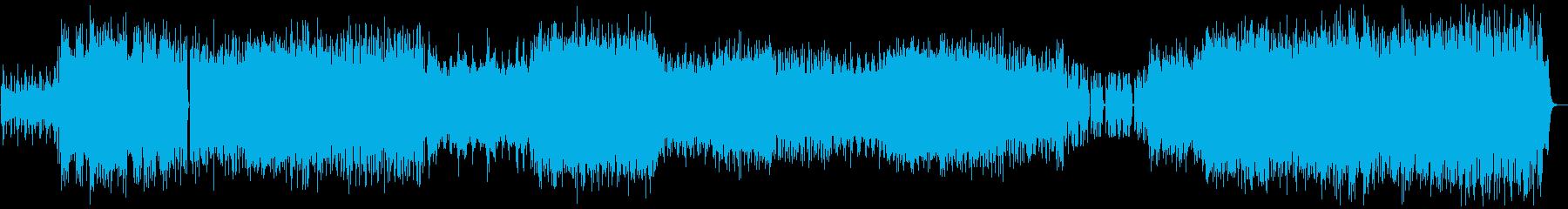 ジャジーなサックスと攻撃的なサウンドの再生済みの波形