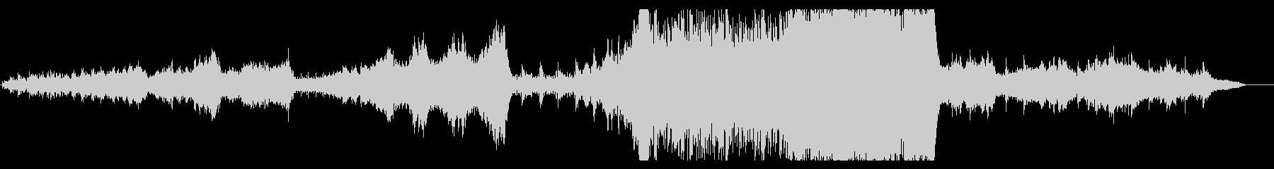 大自然壮大オーケストラ pno無の未再生の波形