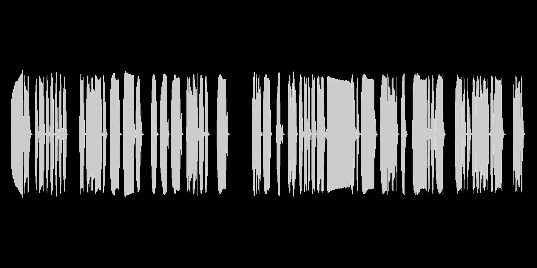 コメディシンセキュートロボットの未再生の波形