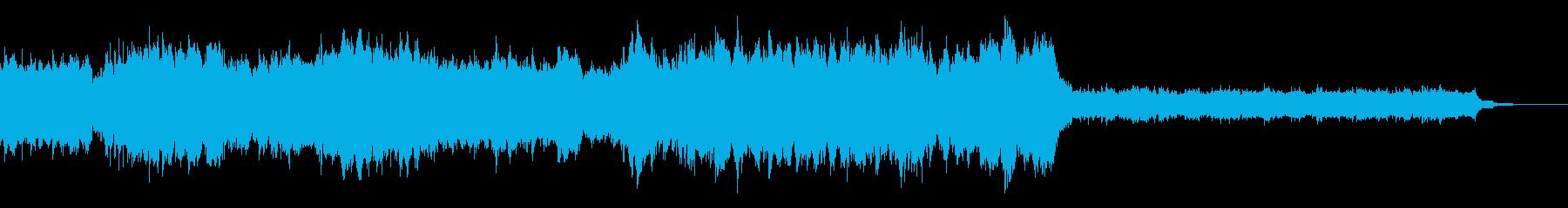 ショック!、ガーン…/ファンタジーの再生済みの波形