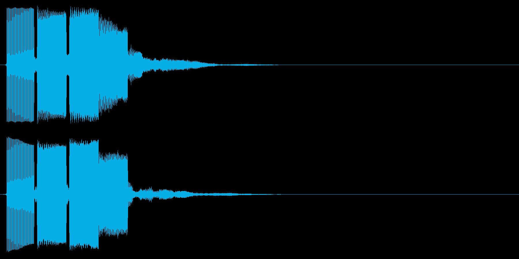 ぴ↓ぽぽぽ↑の再生済みの波形