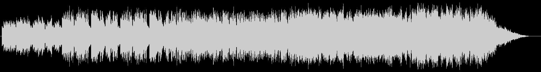 優雅な雰囲気のハープシコードの曲の未再生の波形