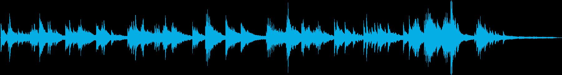 幻想的なピアノソロですの再生済みの波形